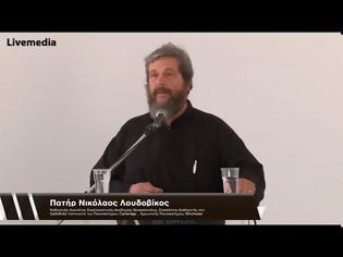 Φωτογραφία για ΠΑΤΗΡ ΝΙΚΟΛΑΟΣ ΛΟΥΔΟΒΙΚΟΣ   Η ελληνική και η παγκόσμια κρίση: Επιδράσεις στην νεολαία