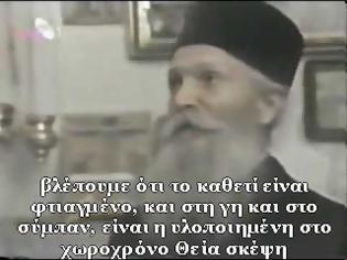 Φωτογραφία για Συζήτηση με τον Άγιο Θαδδαίο της Βιτόβνιτσας (βίντεο)